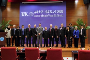 UK Week at Jilin University